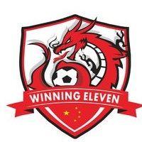 Wining Eleven 2021