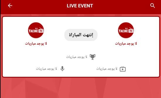 Yacine TV Live Events